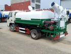 专业定做出售二手洒水车 3吨--25吨 大功率洒水泵