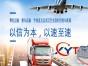 武汉到郑州物流公司专线直达天天发车