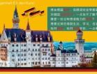 重庆德语培训 番西教育 德国留学课程