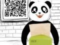 中石化出品 竹妃 竹纤维纸巾加盟 快餐