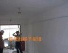 兖州刮腻子刷乳胶漆新旧楼厂房刮腻子刷乳胶漆铲墙皮