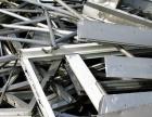 高价回收废铁,废铜,废铝,废纸
