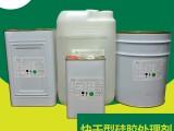 快干型硅胶处理剂 硅胶背胶水 粘性强 透明无味