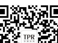 英语培训(3岁到成人)来美国TPR英语沙溪分校