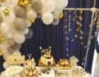 甜品台,活动庆典,茶歇定制