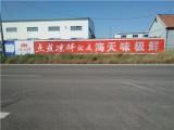 绵阳安县本地墙体广告公司 喷绘广告 刷漆写字