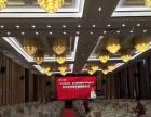 中国新歌声之暴走影音专场,活动策划,场地布置