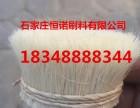 毛把毛厂家直销 销售各种动物毛鬃制品 可定制