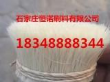 毛把毛 销售动物毛鬃制品 可定制化妆刷 劲刷 羊毛刷 油漆刷