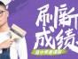 惠州东平高三数学补习星火教育高三数学补习班考点突破