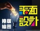 茶山新世纪电脑培训办公文秘,平面设计PS/COR/CAD