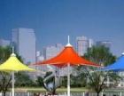 绍兴膜结构制作安装、停车棚、遮阳棚、雨棚、景观棚