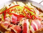 开咖喱火锅加盟店赚钱吗加盟快餐投资金额1-5万元