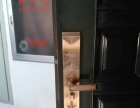 瑞典VOC智能密码防盗锁