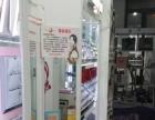 (个人出租或转让)市中中海国际美甲头彩店铺会员多