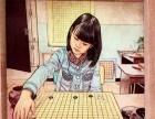【虹星学校-围棋】特长培训班开始啦,快来一起学习吧
