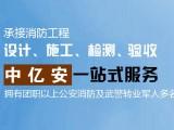 武汉消防工程公司消防应急灯批发安装消防工程设计施工