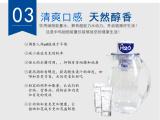 质量硬的低频共振仪推荐给你 -低频7.8hz水