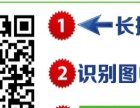 2016年泉州吉智教育学历招生简章(远程大学本科学历)