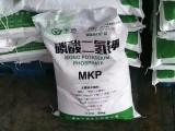 纯品磷酸二氢钾52-34含量底价出售