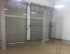 徐闻县农贸市场北侧门口第三间 住宅底商 120平