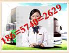 客车)余姚到上海卧铺大客车(发车时刻表)几个小时+多少钱?