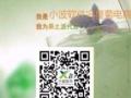 运城微信公众平台开发--分销商城