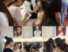 学彩妆,新娘妆,韩式半永久,高级彩妆艺晋信得过