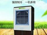 瑞风环保空调 深圳市瑞风节能环保设备有限公司