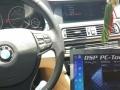 专车专用汕头宝马5系525li汽音响改装隔音氛围灯