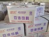北京廊坊大城周边豆沙馅低价批发