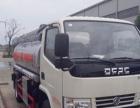 鹰潭危险品运输油罐车加油车厂家热销