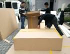徐汇区申通物流公司大件物品运输家具电器物流打包运输
