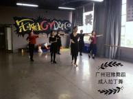广州哪里有成人拉丁舞零基础一对一培训班