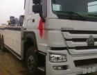 日照高速公路拖车道路救援流动汽车维修补胎电瓶搭电