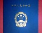 永州市系统专业针灸培训班