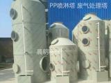 空气净化设备填料喷淋塔废气净化塔脱硫除尘过滤废气处理设备