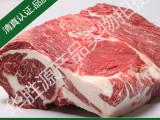 华胜源 冷冻牛肉 上脑  山东冷鲜牛肉 清真屠宰加工  厂家批发