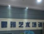 宁波霏雅舞蹈培训火爆招生中