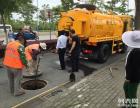 东莞樟木头市政雨水管道疏通 下水道清淤 抽化粪池