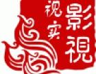 广州全影图拍摄制作VR摄影专业拼图