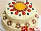 南通奶油生日蛋糕技术免加盟培训