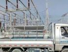 3米单排小货车省内包车 城区搬家送货