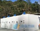 槟榔怎么烘干福建中联热科槟榔烘干设备厂家直销空气能热泵干燥箱