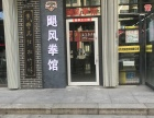 潍坊专业泰拳搏击健身 职业泰拳 少儿搏击