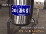 血豆腐生设备报价 血豆腐全套加工设备厂家促销