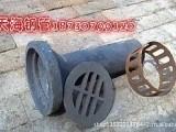 合肥桥梁铸铁泄水管生产厂家