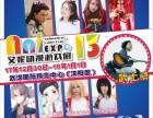 第十三届艾妮动漫游戏展超豪华嘉宾阵容公开