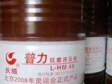 一级代理长城普力46号抗磨液压油、广州长城润滑油总代理