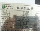 潍坊银通标牌厂专业制作标牌铭牌 金属奖牌 金箔奖牌